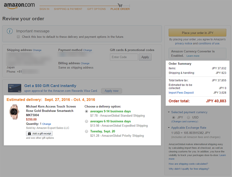 Michael Kors Accessの取扱いが1ShopMobile.comでスタート