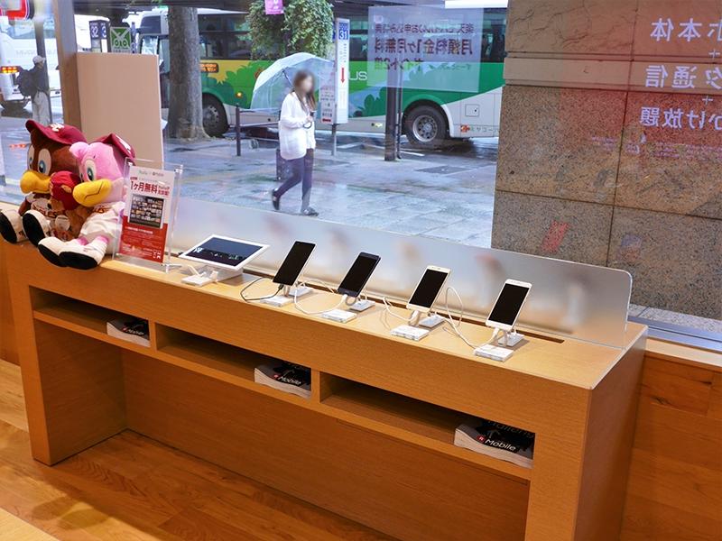 楽天モバイルショップ仙台駅前点 Huawei Honor 8