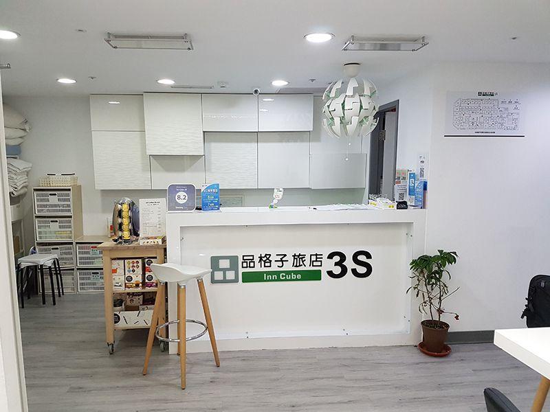 Inn Cube 3S