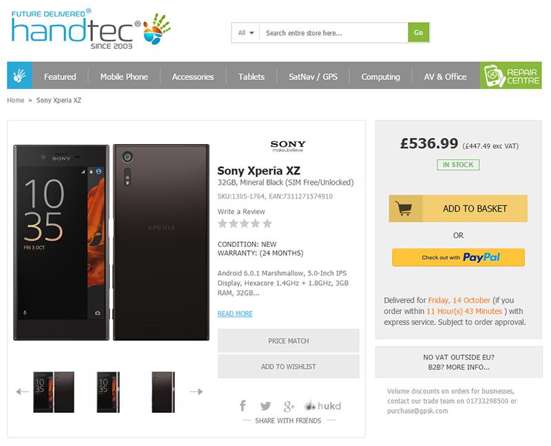 HandtecでSony Xperia XZの販売がスタート