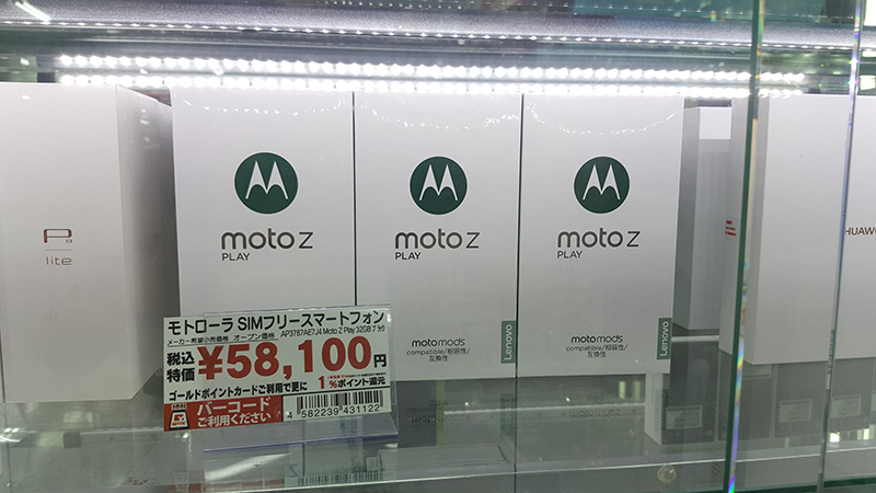 ヨドバシカメラマルチメディア仙台での展示状況