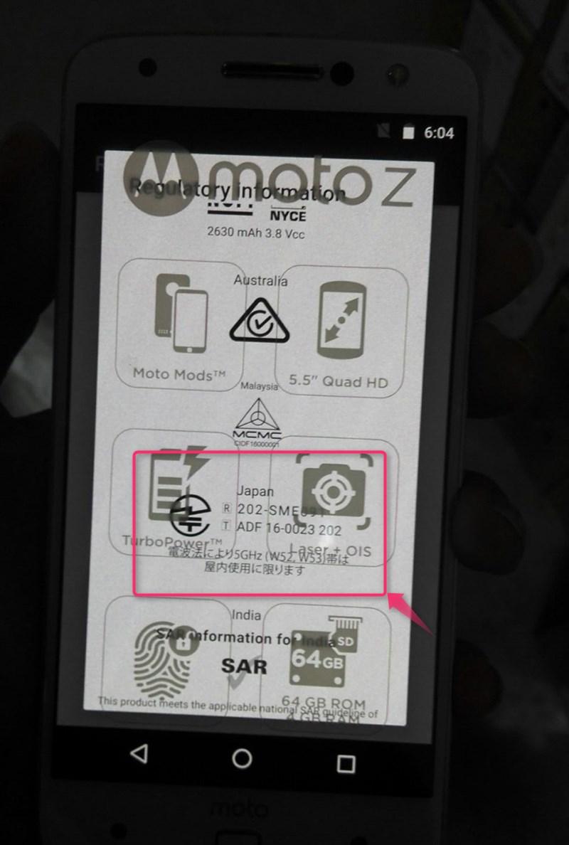 Moto Z(シンガポール版)で確認できる技適マーク