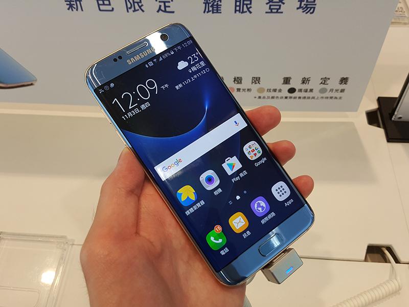 ETORENでSamsung Galaxy S7 edge Blue Coralの販売がスタート