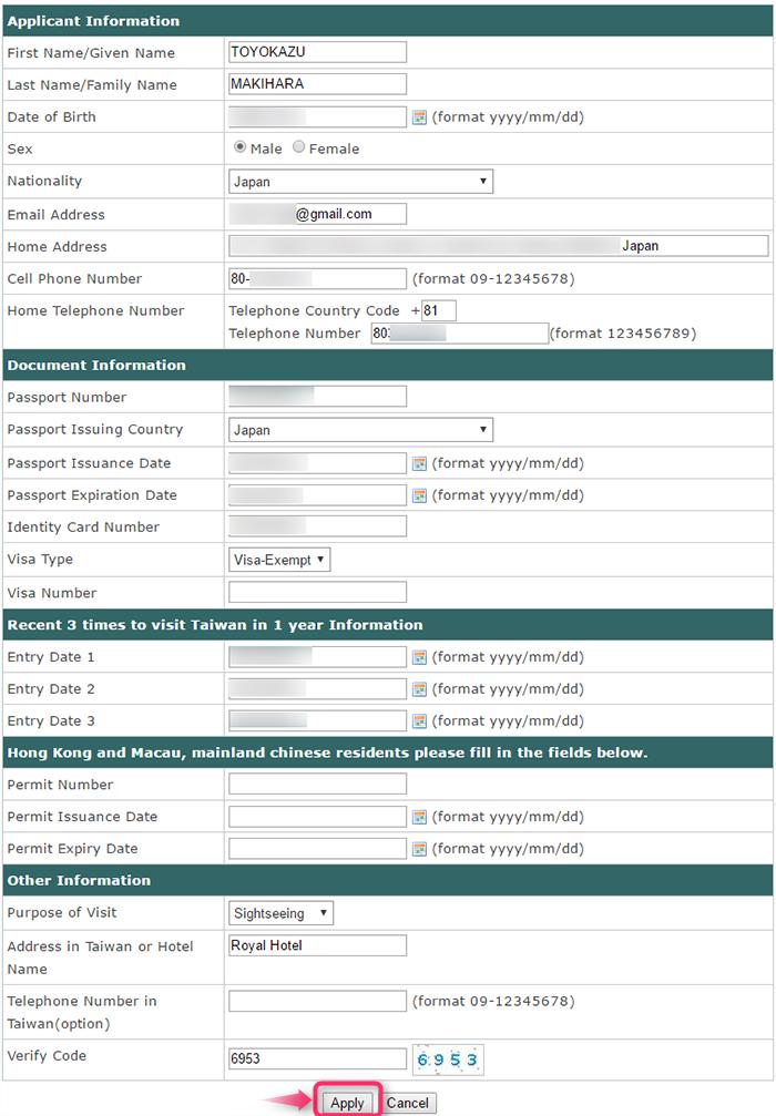 常客證の申請ページ