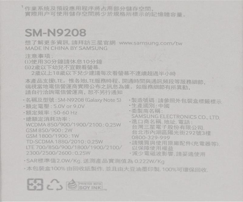 Samsung Galaxy Note5 SM-N9208 Pink Gold