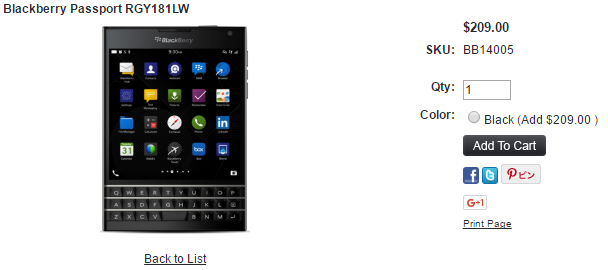 1ShopMobile.com BlackBerry Passportの商品ページ