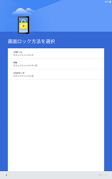 Samsung Galaxy Tab A with S Pen ソフトウェア