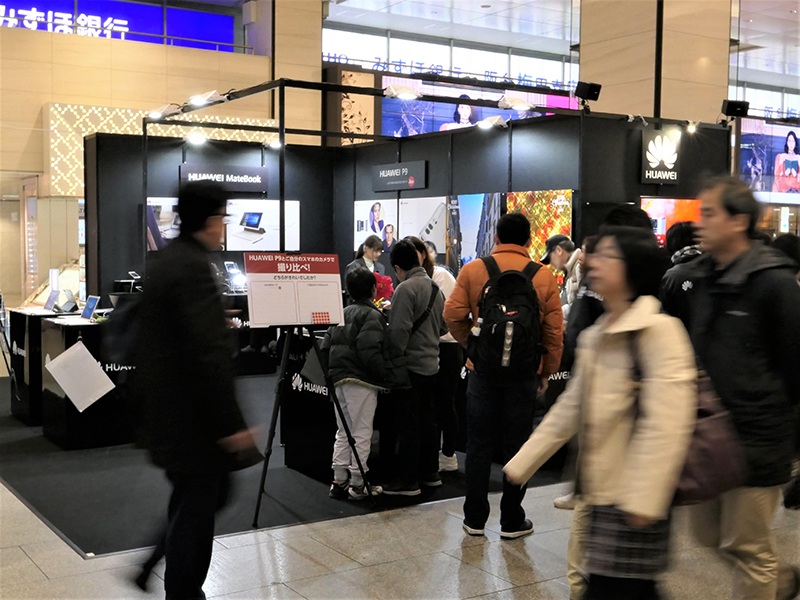 Huawei Touch and Try 2016 阪急ビッグマン前イベント