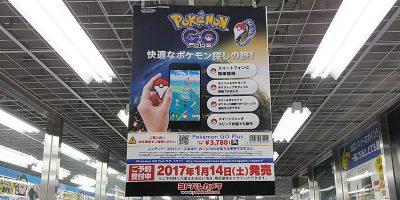 ヨドバシカメラ店内の広告