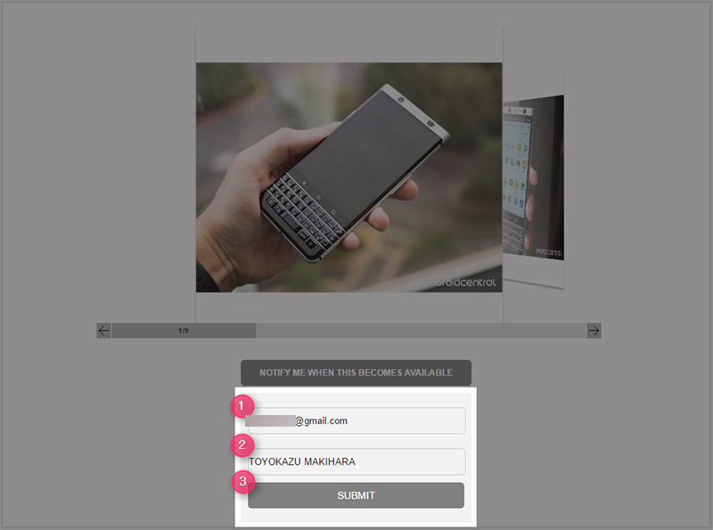 Clove BlackBerry Mercury 商品情報の受け取り方法