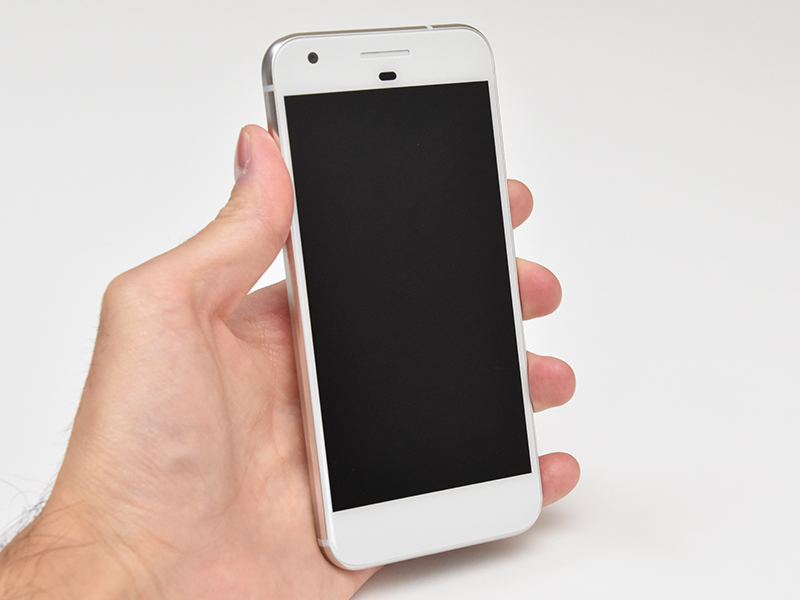 Google Pixel Very Silver