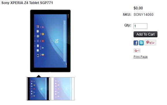 1ShopMobile.com Sony Xperia Z4 Tablet SGP771 商品ページ