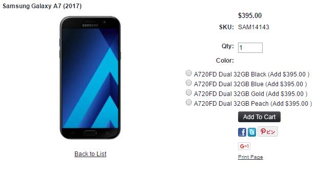 1ShopMobile.com Samsung Galaxy A7(2017) 商品ページ