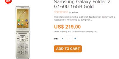 ETOREN Samsung Galaxy Folder2 商品ページ