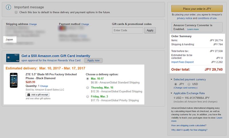 Amazon.com ZTE Blade V8 Pro 購入費用