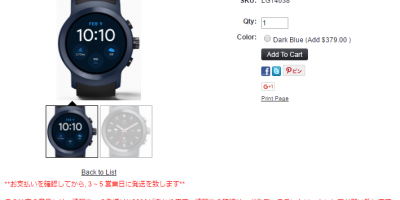 1ShopMobile.com LG Watch Sport 商品ページ