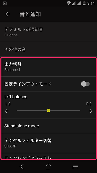 ONKYO DP-CMX1 GRANBEAT ソフトウェア