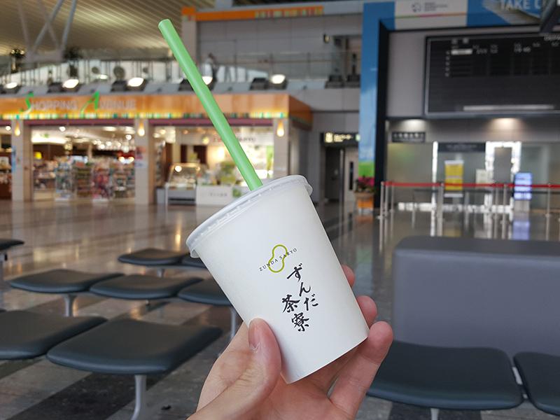 仙台国際空港 ずんだ茶寮