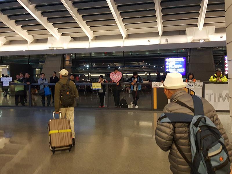 台湾桃園国際機場
