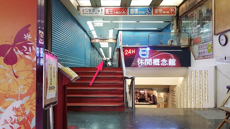 皇后旅店 Queen Hotel 2
