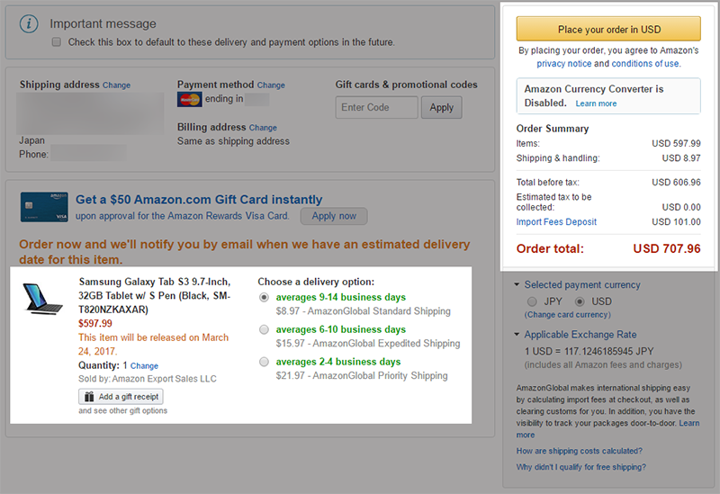 Amazon.com Samsung Galaxy Tab S3 9.7 購入費用