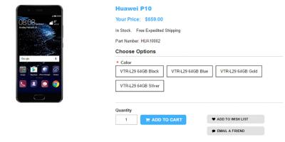 1ShopMobile.com Huawei P10 商品ページ