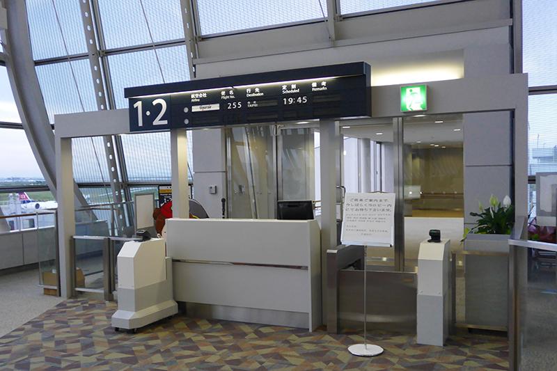 仙台国際空港 国際線 搭乗ゲート