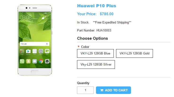 1ShopMobile.com Huawei P10 Plus 商品ページ