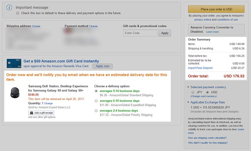 Amazon.com Samsung DeX Station 購入費用