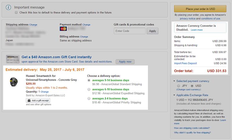 Amazon.com Huawei Watch 2 購入費用