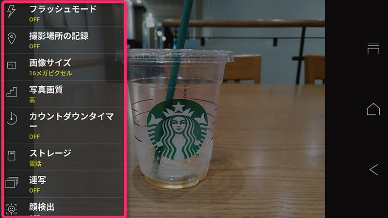 ONKYO DP-CMX1のカメラアプリUI
