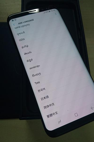 Samsung Galaxy S8/S8+(SM-G950FD/SM-G955FD)には日本語ロケールあり