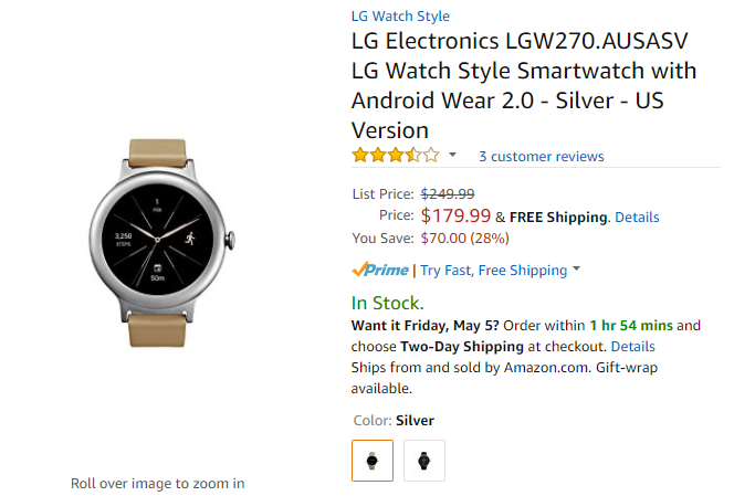 Amazon.com LG Watch Style 商品ページ