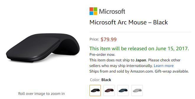 Amazon.com Microsoft Arc Touch Mouse 商品ページ