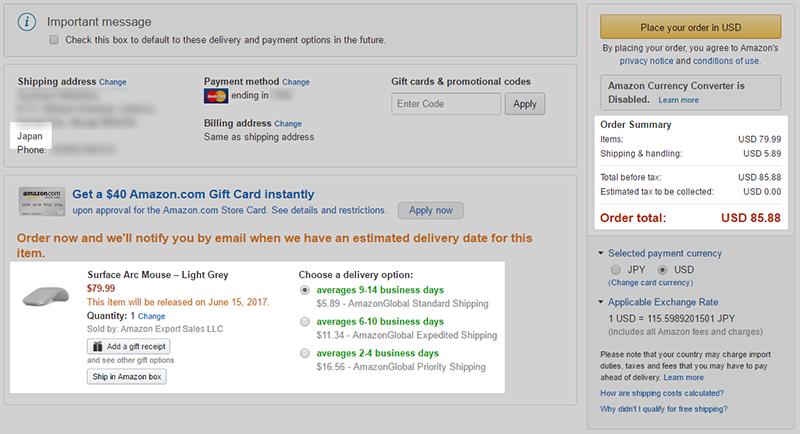 Amazon.com Surface Arc Mouse 購入費用