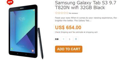 ETOREN Samsung Galaxy Tab S3 商品ページ