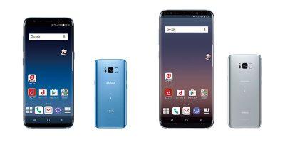 NTTドコモ Galaxy S8/S8+