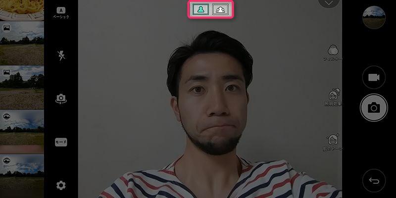 LG G6 LG-H870DSのサブカメラ