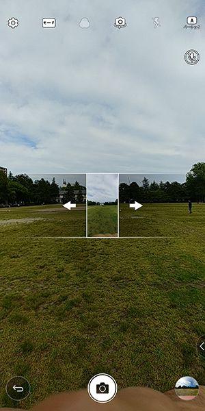 LG G6 LG-H870DSの360度パノラマ撮影