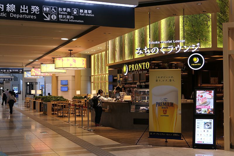 仙台国際空港の1階