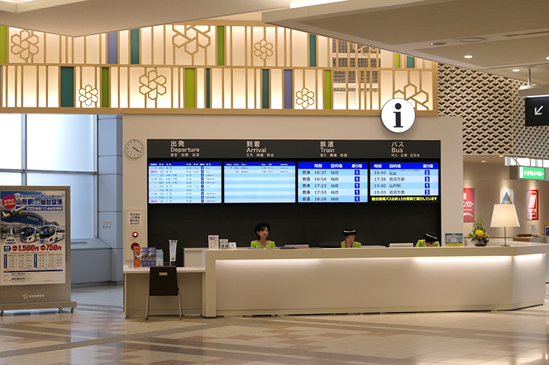 仙台国際空港 ランナーズポート