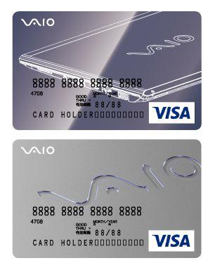 VAIO特製VISAプリペイドカード