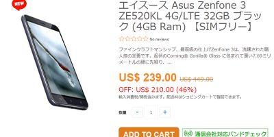 ETOREN ASUS ZenFone 3 商品ページ