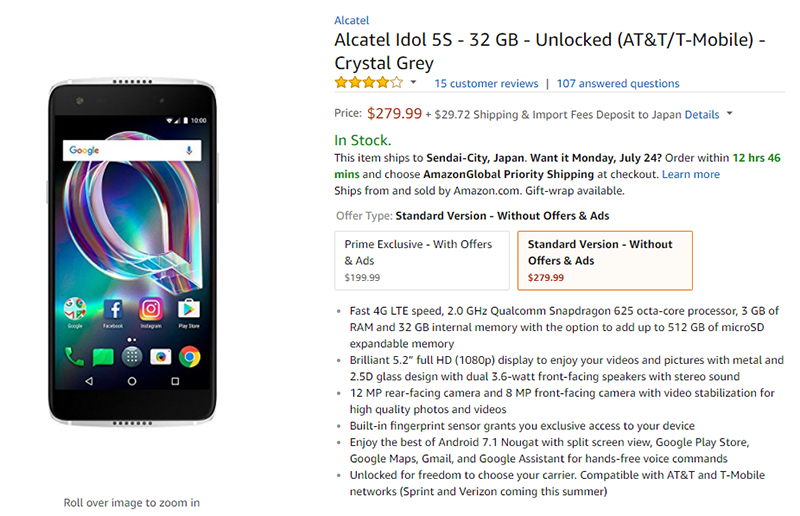 Amazon.com Alcatel Idol 5S 商品ページ