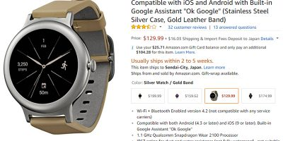 Amazon.co.jp LG Watch Style 商品ページ