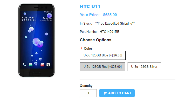 1ShopMobile.com HTC U11 商品ページ