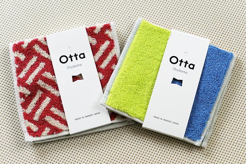 今治タオル Otta(オッタ)