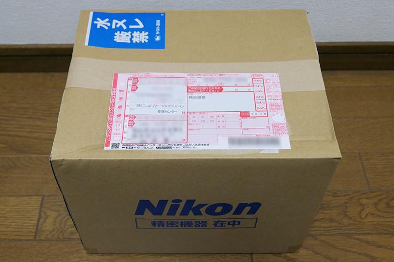 Nikon ピックアップサービス