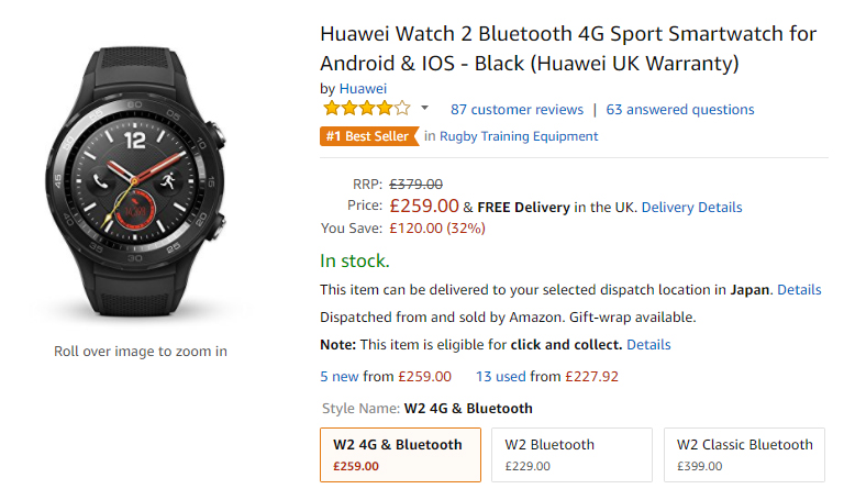 Amazon.co.uk Huawei Watch 2 商品ページ
