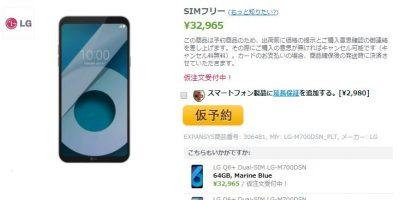 EXPANSYS LG Q6 商品ページ
